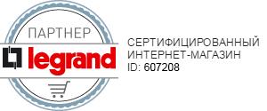 Legrand-ufa